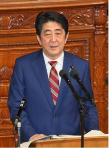第190回国会で、施政方針演説を行う安倍首相